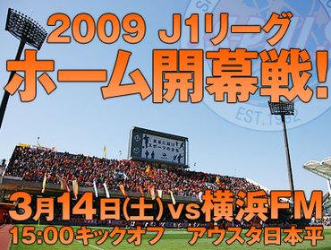 20090312160801