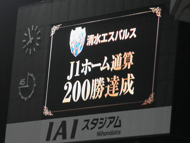 Resize0020