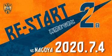 Countdown2020_20200702184701